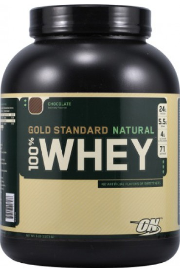 Optimum Gold Standard 100% Whey Naturally Flavored 2180 г Ваниль